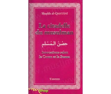 La Citadelle du musulman Violet - Version luxe (Couverture épaisse)