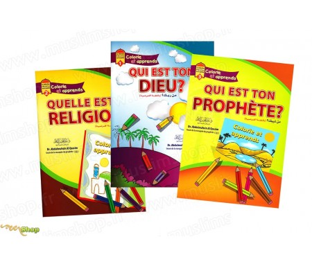 """Pack 3 Livres de coloriage - """"Qui est ton Dieu, Qui est Ton Prophète, Quel est ta Religion ?"""" (en français)"""