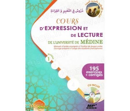 Tome de Médine - Cours d'expression et de lecture de l'Université de médine (tome 1) + CD