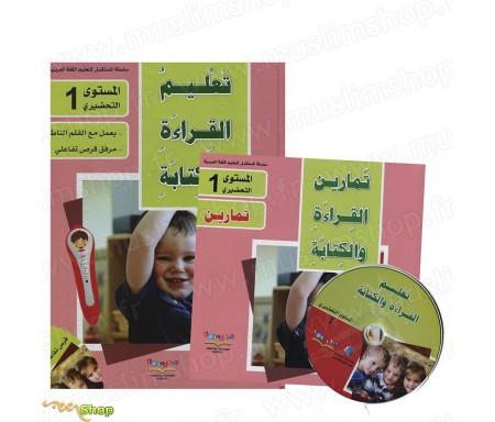 Apprendre la lecture et l'écriture de la langue arabe - Ecole préparatoire - Niveau 1 (livres + CD)