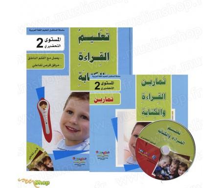 Apprendre la lecture et l'écriture de la langue arabe - Ecole préparatoire - Niveau 2 (Livre + CD)
