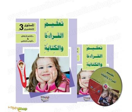 Apprendre la lecture et l'écriture de la langue arabe - Ecole préparatoire - Niveau 3 (Livres + CD)