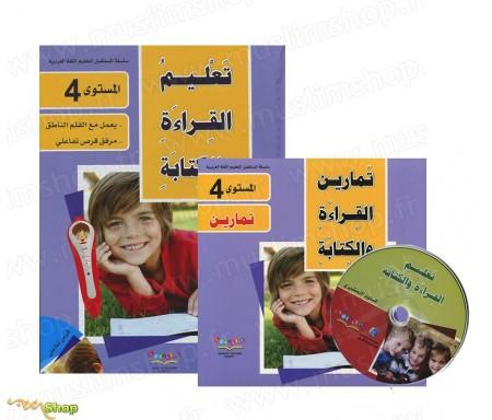 Apprendre la lecture et l'écriture de la langue arabe - Niveau 4 (2 livres + CD interactif) - تعلي&#1605