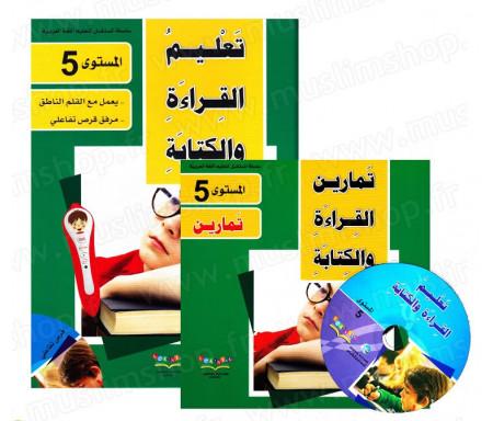 Apprendre la lecture et l'écriture de la langue arabe - Niveau 5 (2 livres + CD interactif) - تعلي&#1605