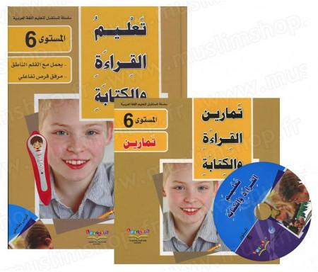 Apprendre la lecture et l'écriture de la langue arabe - Niveau 6 (livres + CD)