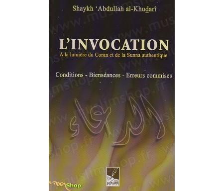 L'Invocation à la Lumière du Coran et de la Sunna authentique - Conditions-Bienséances-Erreurs commises