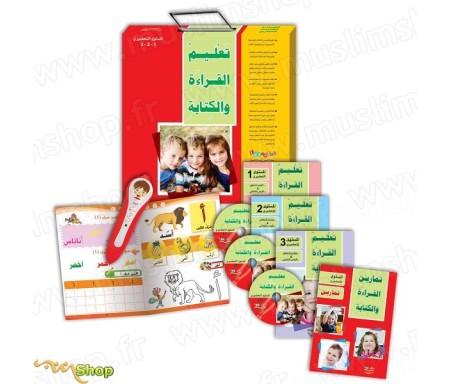 """Pack 3 livres """"Apprendre la lecture et l'écriture de la langue arabe"""" - Niveau Maternelle"""