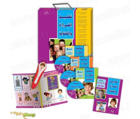 """Pack 3 livres """"Apprendre la lecture et l'écriture de la langue arabe"""" - Niveau 1/2/3"""