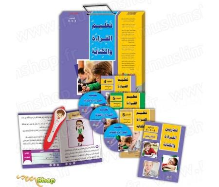 """Pack 3 livres """"Apprendre la lecture et l'écriture de la langue arabe"""" - Niveau 4/5/6"""