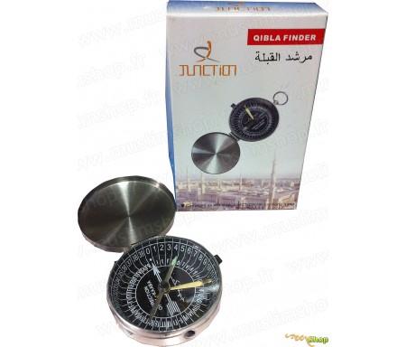 Boussole métallique haute précision avec couvercle - Metal Case Kiblah Compass