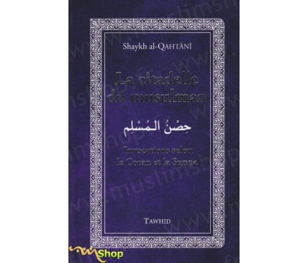 Le Saint Coran - Chapitre 'Amma Arabe/Français/Phonétique - Couleur Violet
