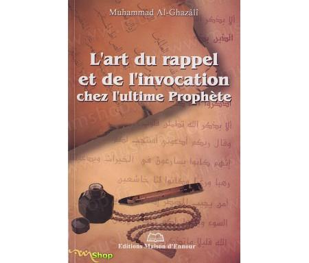 L'Art du Rappel et de l'Invocation chez l'Ultime Prophète