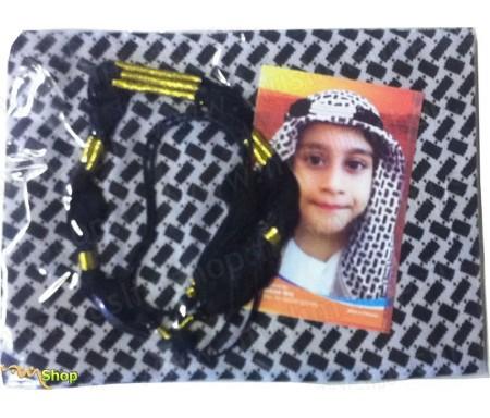 Foulard Palestinien Enfant (Keffieh) Noir + Agal