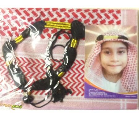 Foulard Palestinien Enfant (Keffieh) Rouge + Agal