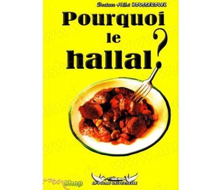 Pourquoi le Hallal ?