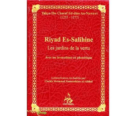 Riyad Es-Salihine - Les Jardins de la Vertu (Avec les invocations en phonétique)