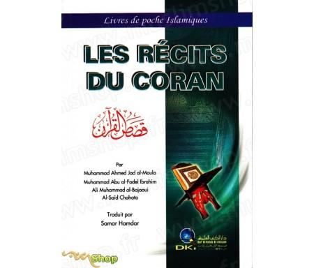 Les Récits du Coran