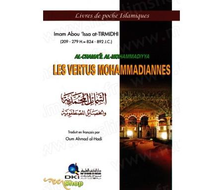 Les Vertus Mohammadiannes (Al-Chama'il Al-Mohammadiyya)
