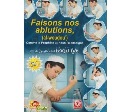 Faisons nos ablutions (al-woudou') - Garçon
