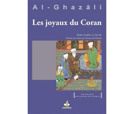 Les joyaux du Coran et ses perles extrait de l'Ihyâ' 'Ulûm Ad-dîn (Revivification des Sciences de la religion )