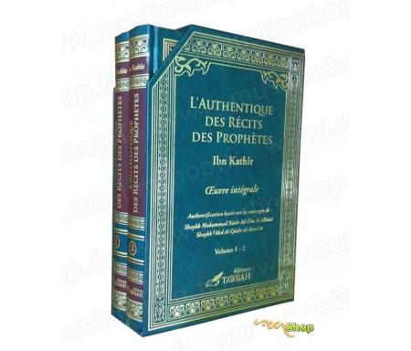 Coffret L'Authentique des Récits des Prophètes (Oeuvre Intégrale en 2 Volumes)