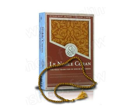 """Coffret Luxe Marron """"Le Noble Coran et la Traduction du Sens de ses Versets"""" + 1 chapelet Offert !"""