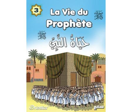 La vie du prophète (SAW) - Tome 3 - حياة النبي صلى الله عليه وسلم