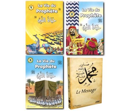Pack : La vie du Prophète SAW (Livre en 3 tomes + DVD film d'animation bilingue français-arabe)