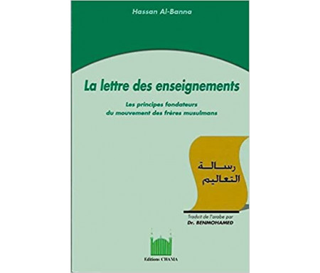 La Lettre des Enseignements - Les Principes fondateurs du Mouvements des Frères Musulmans