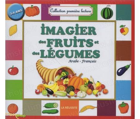 Imagier des Fruits et des Légumes (Arabe-Français)