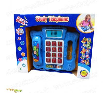 Téléphone Educatif Bleu pour apprendre l'alphabet Arabe