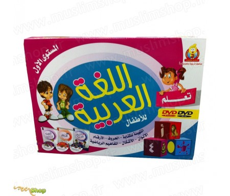 Pack 3 DVD + Livres pour apprendre l'arabe