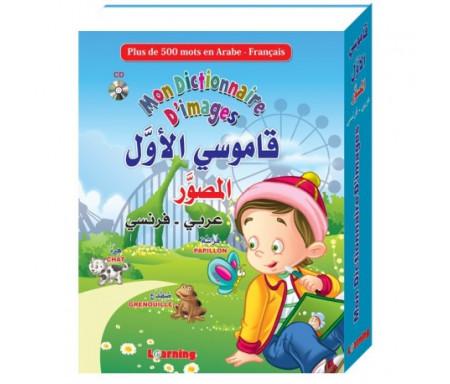 Mon Dictionnaire d'Images - Plus de 500 mots en Arabe-Français
