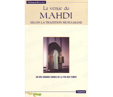 La venue du Mahdi selon la tradition Musulmane