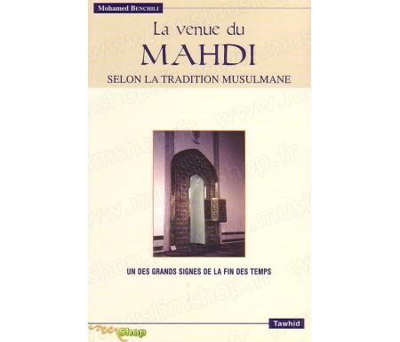 La venue du Mahdi selon la tradition Musulmane