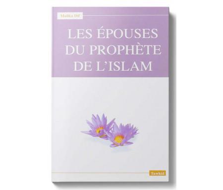 Les épouses du Prophète de l'Islam