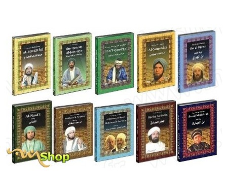 Pack 10 DVD : La Vie des Imams et grands savants de l'islam (films historiques en langue arabe sous titrés en français)