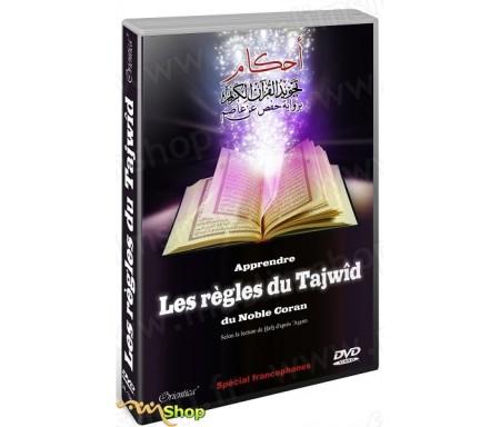 DVD : Apprendre Les Règles du Tajwîd du Noble Coran (en langue française)