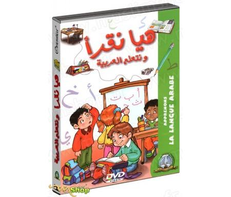 DVD Hayya Naqra' (Apprenons la langue arabe) - هيا نقرأ و نتع&