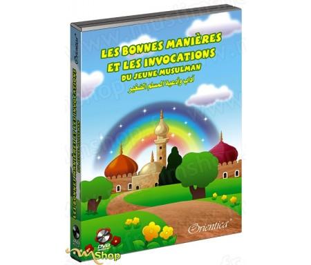 DVD Les bonnes manières et les invocations du jeune musulman (bilingue arabe / français)