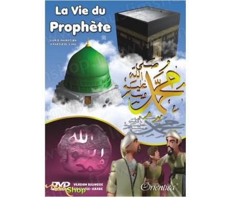 La vie du Prophète (Film d'animation en DVD à partir de 5 ans - Dessin animé bilingue français et arabe)