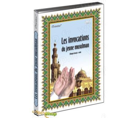 DVD Les invocations du jeune musulman