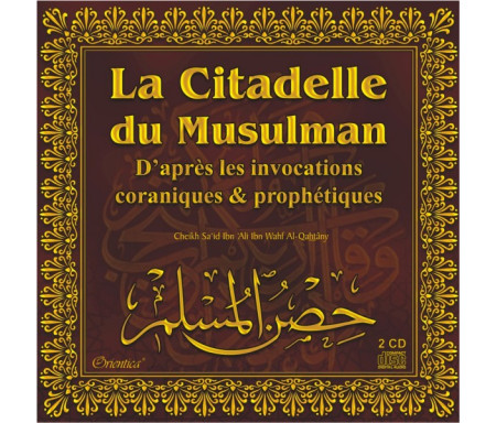 La citadelle du Musulman - Bilingue arabe / français (2 CD Audio)