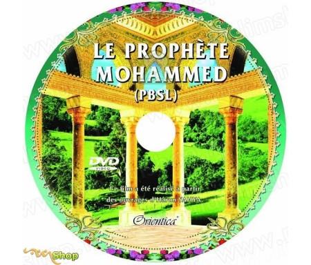 Le prophète Mohammed (PSL) en DVD - (Film documentaire en français)