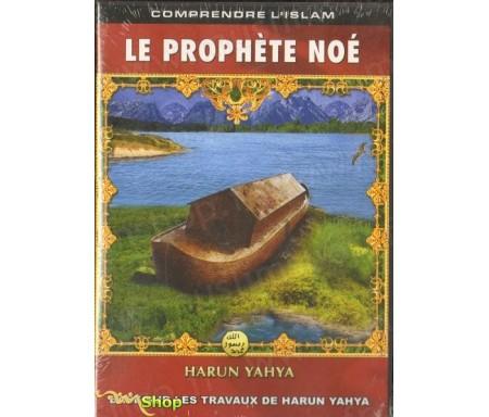 Le prophète Noé (Nouh - PSL) en DVD