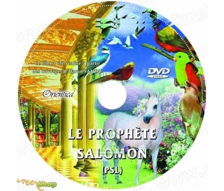 Le prophète Salomon (Soulaymane - PSL) - Film documentaire en langue française