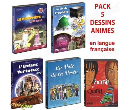 Pack 5 DVD : Dessins animés islamiques en langue française
