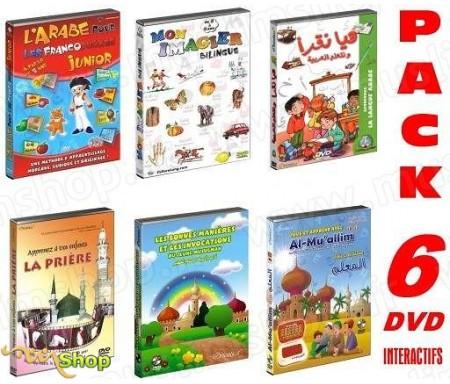 Pack 6 DVD de référence pour enfants (langue arabe, Coran, bonnes manières, invocations, prière)