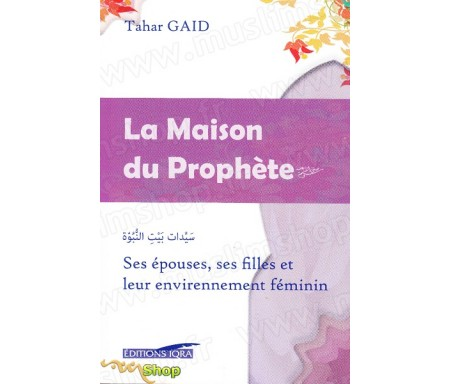 La Maison du Prophète, ses Epouses, ses Filles et leur Environnement Féminin
