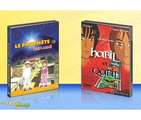 Pack DVD Le Prophète Bien Aimé + Habil & Qabil (Versions françaises)